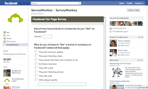 encuesta de facebook